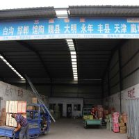 臨沂三鑫貨運公司