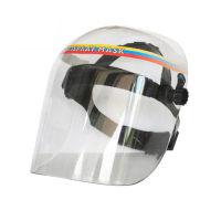 全透明防酸防護面罩