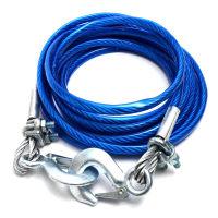 钢丝拖车绳
