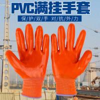 PVC滿掛手套