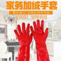 家務加絨手套