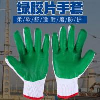 綠膠片手套