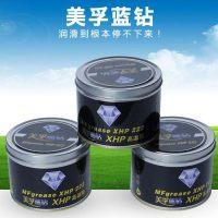 鋰基潤滑通用脂
