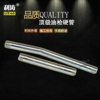 【廠家直銷】油槍硬管 黃油槍硬管 多規格型號可選擇 可加工定做