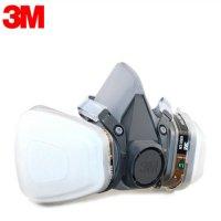 6200防毒口罩 七件套 喷漆面具 防毒口罩 劳保用品批发