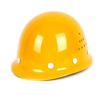 電工防爆頭盔