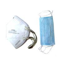 保為康1861折疊式高效防顆粒物防塵口罩防異味