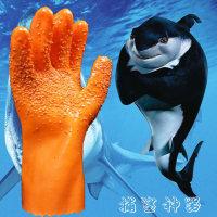 塑膠防滑手套