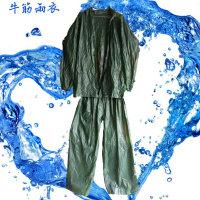 分体雨衣雨裤