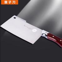 刀塑柄厨房刀