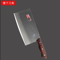 彩木柄不锈钢刀